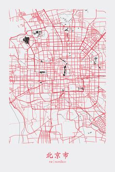 Beijing, China Map Print Map Architects, Urban Mapping, City Grid, Map Diagram, Chinese Posters, China Map, Architect Drawing, Landscape Drawings, Beijing China