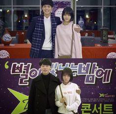 Reply 1988 Drama Korea, Korean Drama, Ryu Joon Yeol, Go Kyung Pyo, Best Kdrama, Park Bo Gum, Weightlifting Fairy, Joo Hyuk, Drama Movies