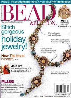 Bead n Button Dec 2011 http://www.liveinternet.ru/users/irina15/post281947937/