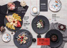 Design menu for Korean restaurant on Behance Food Cart Design, Food Menu Design, Food Poster Design, Restaurant Menu Design, Food Packaging Design, Bbq Menu, Cafe Menu, Korean Menu, Korean Food