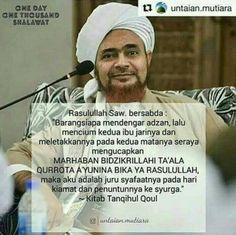 Muslim Quotes, Islamic Quotes, Beautiful Quran Quotes, Doa Islam, Prophet Muhammad, Islamic Pictures, Islamic Art, Verses, Religion