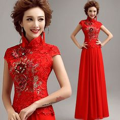 Evening Prom Wedding Bridesmaid Dress Ballgown Flower Retro Cheongsam Skirt MY57 | eBay