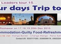 Young Leaders Tour 15 in Lahore  #promote #culture_trip #lahore_event #pakistan