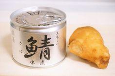 古くなった食パンもリッチなごちそうに!食材をムダにしない節約レシピ3つ(ESSE-online) - Yahoo!ニュース