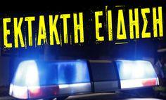 ΕΚΤΑΚΤΟ: Τροχαίο με νταλίκα  Ένας νεκρός πέντε τραυματίες [Εικόνες]