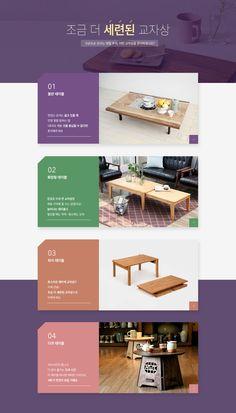 레이아웃 Home Inspiration dream homes country 100 inspirational interiors Event Banner, Web Banner, Ui Ux Design, Interface Design, Poster Design Layout, Promotional Design, Catalog Design, Web Design Inspiration, Page Layout