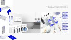 2018 portofolio_UI/UXpart 1_airlayer app - 브랜딩/편집, UI/UX Web Ui Design, App Ui, Branding, Brand Management, Identity Branding