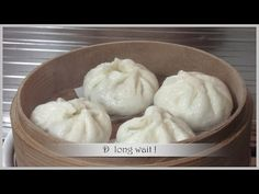 Waltzing w Yeast 2: Singapore Char Siew Bao 老面叉燒包....less sweet - YouTube