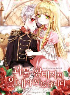 Anime W, Chica Anime Manga, Anime Couples Manga, Cute Anime Couples, Smut Manga, Manga English, Romantic Manga, Best Romance Manga, Manga Shoujo Romance