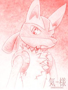 """ Lucario… by RenoVash (Thanks to my friend for the pic! Pokemon Pins, Pokemon Memes, My Pokemon, Cool Pokemon, Pokemon Stuff, Best Pokemon Ever, Lucario Pokemon, Waifu Material, Kawaii"