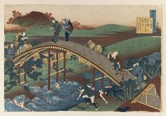 People Crossing an Arched Bridge (Ariwara no Narihira); Illustration from The Hundred Poems Series