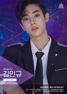 Eliminated 'Produce X contestant Kim Min Kyu has already received 6 CF love calls Jellyfish Entertainment, Woollim Entertainment, Starship Entertainment, The Sims, Sims 4, Korean Age, Korean Idols, Kim Min Gyu, Music Words
