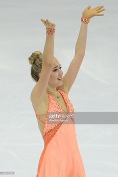 Elena Radionova of Russia skates in the Ladies Short Program during Rostelecom Cup ISU Grand Prix of Figure Skating 2015 at the Small Sports Arena of Olympic Complex Luzhniki, in Moscow, Russia, on November 20, 2015.