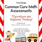 4 Assessments for each First Grade Common Core Standards 1.OA.1, 1.OA.2, 1.OA.3, 1.OA.4A total of 16 assessments!Be prepared to assess and grap...