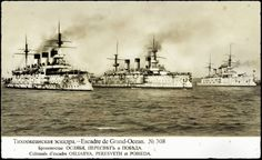 Russian main battleships : Osliabya, Peresveth and Pobieda at the time of Tsushima battle. Russo-japanese war 1904-5.
