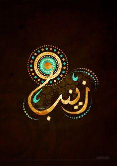 calligraphy names