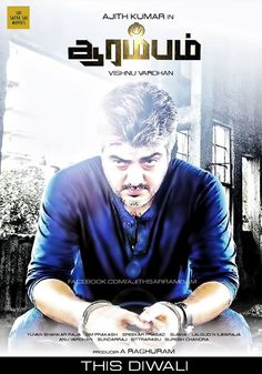 #AjithKumar images, #Celebrities photos. #Kollywood #tamil Movie #Actor Stills. Check out more pictures http://www.starpic.in/kollywood-tamil/ajith-kumar.html