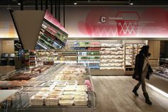 He believes that data can help shoppers make more informed decisions about what they eat.