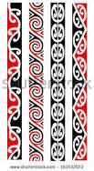 Image result for kowhaiwhai pattern templates