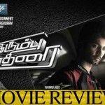 Irumbu Kuthirai Movie Review
