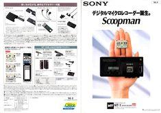Sony NT-1 Scoopman (1992)