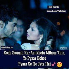 Hindi Quotes, Quotes Quotes, Quotations, Qoutes, Love Quotes, Funny Quotes, Gurmeet Choudhary, Drashti Dhami, Name Design