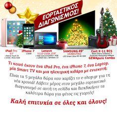 άρτε μέρος στο διαγωνισμό e-shop.gr και κερδίστε ένα Apple iPhone 7, ένα Laptop Lenovo, μία Τηλεόραση Samsung 49′, ένα Apple ... Διαβάστε ολόκληρο το άρθρο Iphone 7, Apple Iphone, Ipad Pro, Cherry, Roses, Laptop, Samsung, Rose Gold, Holiday Decor
