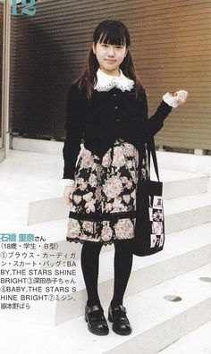 From Gothic Lolita & Punk brand book (summer 2006). Blouse, cardie, skirt, tights & Mary-Janes. Classic casual daywear.