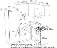 19. Эскиз угловой кухни для хрущевки. Размер 1900 мм - 1500 мм.