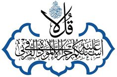 (1) Dr. Arif ARSLAN (@arslan_dr)   Twitter