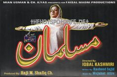 Musalman (2001) Booklet Poster