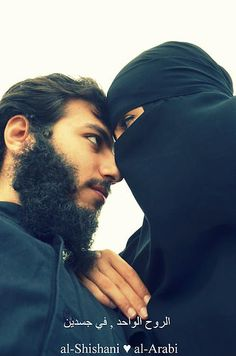 Find images and videos on We Heart It - the app to get lost in what you love. Arab Girls Hijab, Girl Hijab, Cute Muslim Couples, Cute Couples, Cute Love Images, Muslim Family, Islamic Girl, Islamic Love Quotes, Muslim Hijab