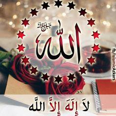 Alhamdulillah, Hadith, La Ilaha Illallah, Islamic Images, Quran Verses, Forgiveness, Words, Birthday, Muhammad