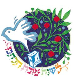 messianic rosh hashanah celebration