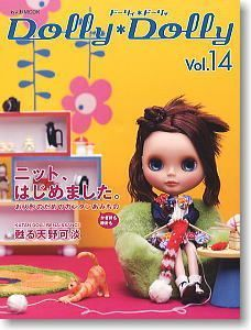 "Photo from album ""Dolly Dolly on Yandex. Barbie Patterns, Doll Clothes Patterns, Sewing Patterns, Blythe Dolls, Barbie Dolls, Cross Stitch Books, Knitting Magazine, Crochet Chart, Pattern Books"