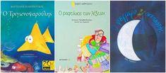 5 Υπέροχα παραμύθια για παιδιά που πρέπει να διαβάσουν!   ediva.gr Kitchen Sets, Diy Kitchen Appliances