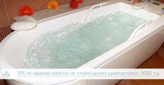Επισκεφθείτε τις υπερσύγχρονες εγκαταστάσεις μας και ανακαλύψτε τις μπανιέρες Caracalla με πολλαπλούς εκτοξευτήρες.