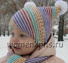 http://womanknits.ru/vyazanie-dlya-detej/shapochki-sharfiki/detskaya-shapochka-i-sharfik-spicami