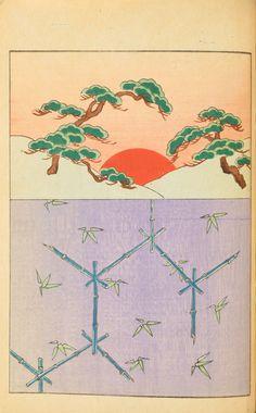 Voici quelques pages d'un magazine de graphisme publié au Japon entre 1901 et 1902, intitulé Shin-Bijutsukai et qui présentait tous les mois des illustrations par des artistes de l'époque. J'ai fait une sélection de quelques unes de mes préférées mais vous pouvez en télécharger tous les numéros en intégralité et en deux parties.