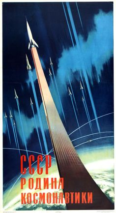 Propaganda Poster USSR Birthplace of Space Travel Rockets