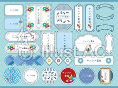 夏 素材イラスト/無料イラストなら「イラストAC」 Graphic Design Layouts, Layout Design, Print Design, Logo Design, M Beauty, Japan Design, Cat Tattoo, Packaging Design, Kids Rugs