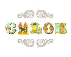 "1/2 OFF SALE 10X8"" chloe alphabet letters name di ThePaperNut su Etsy https://www.etsy.com/it/listing/231711551/12-off-sale-10x8-chloe-alphabet-letters"