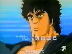 Hokuto no Ken opening