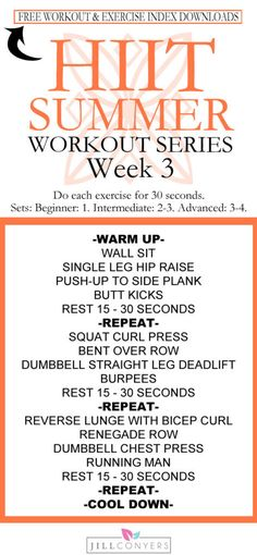 Week 3 of the HIIT SUMMER Workout Series. Be prepared for success – download the strength and cardio workouts, fitness tracker and exercise index. Target every part of your body, shape and tone your muscles and burn calories in about 30 minutes. See your progress! Pin it now and workout later. Download the FREE printables at http://jillconyers.com @jillconyers