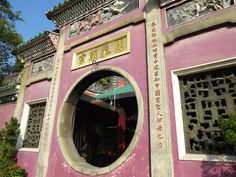 A look inside A-Ma Temple, #Macau's oldest temple. Discover the history, beauty, and culture.