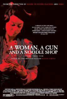 A Woman, a Gun and a Noodle Shop (2009) Poster