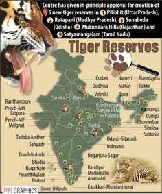NTCA Approves Tiger Reserve in Maharashtra Geography Map, Geography Lessons, World Geography, General Knowledge For Kids, Gernal Knowledge, India World Map, India Map, Ancient Indian History, History Of India