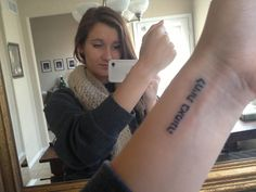 """wrist tattoo; my first tattoo, Lichiot beEmunah or """"to live in faith"""" in Hebrew. this is the basis of Christianity, to know that the things promised to me are not assured by sight or smell or touch, but solely by faith. Romans 1:17, Habakkuk 2:4, Galatians 3:11, Hebrews 11, 2 Corinthians 5:7"""