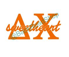 greek life fraternity or sorority sweetheart by backroadshop 500
