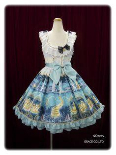 Cinderella JSK - Baby, the Stars Shine Bright I need it.